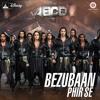 Bezubaan Phir Se   Disney's ABCD 2   Varun Dhawan & Shraddha Kapoor