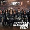 Bezubaan Phir se by ABCD 2