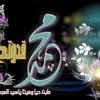 You Came To Me_sami youssef