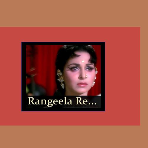Rangeela re