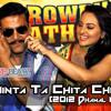 Chinta Ta Ta Chita Chita - Akshay Kumar, Sonakshi Sinha, Mika MP3 Dowload HQ