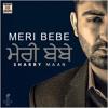 Tere Gate Ch Jatti Ne - Sharry Mann Dhol And BassBoost- DJ AKS