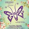 Premam || Malayalam Movie Song || Kalippu