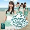 Pareo wa Emerald