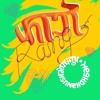 'Faag Rang' Feat. Harsh Patel & Kalyani Thanki