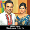 Bhalobasai Holo Na - Habib Wahid Nancy