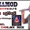 Awasana_Premayai _ House & Original Dolki  Mix Ft  Ðj Chamod
