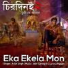 'Eka Ekela Mon' COVER Shantanu Das | Arijit Singh | Chirodini Tumi Je Amar 2