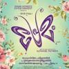 Malare Ninne - Sad Unplugged Version - Premam
