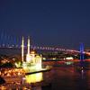 Turkish Ramazan Ney Part1 SCpreV