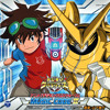 Digimon Xros Wars - Never Give Up! (TV Size)