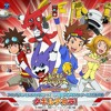 Digimon Xros Wars - Never Give Up!