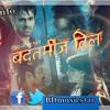Mere Nishaan – Badtameez Dil (Star Plus) Ft. Darshan