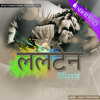 Suna Ae Raja Ji-Lalten Vs Rude Boy Remix -Khesari Lal Yadav [DjRex97]