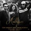 Tony Kakkar ft. Neha Kakkar & Bohemia - Akhiyan (Official Audio)