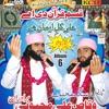Waqas Ali Mehboobi Brotharaan Album 06 Maa Di Shan