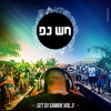 SET DJ SAMUK VOL. 03 OFICIAL