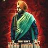 Yaar Jundi De -Ammy Virk(Ft. DJ)- New Punjabi Song 2015