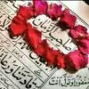 Nazir Ejaz Faridi Qawwal - Raaz Diyan Gallan