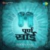 Sai Baba - Aarti
