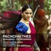 Pachchai Thee Full Song (Audio) - Baahubali - Prabhas, Rana, Anushka, Tamannaah