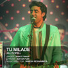 Tu Milade song  - All Is Well 2015 - fiimp.com