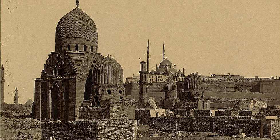 Islamic Hospitals in Medieval Egypt and the Levant | Ahmed Ragab
