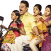 Papanasam Mp3 Songs Download On Tamilmp3free.com