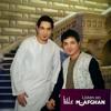 Rameen And Omar Sharif - Dokhtar Jan Logari - Mp3Afghan.com