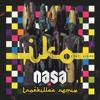 Iko feat. Lizzo (Tropkillaz Remix)