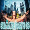 SUMMER PARTY@ August 2015 (promotional Mix)
