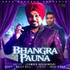 Bhangra Pauna - Lehmber Hussainpuri & Bally Gill - Out Now on iTunes!