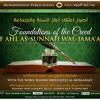 Part 01 by Shaykh 'Abdul'Azeez al