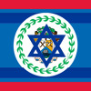 Fake Jew, fake Belizean (clean version)production by D.S.B.