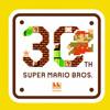 Super Mario 30th Anniversary Medley - Arranged By Marc Lovallo