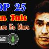 Daftar Lagu Lagu Cinta Iwan Fals mp3 (13.13 MB) on topalbums