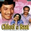 Chhoti Si Baat - Na Jaane Kyun