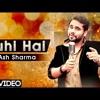 Tuhi Hai - Ash Sharma - New Hindi Romantic Songs 2015