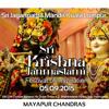 Naru Gopal prabhu Kirtan 3 - Krishna Janmashtami 2015 ISKCON Kuala Lumpur