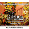 Naru Gopal prabhu Kirtan 4 - Krishna Janmashtami 2015 ISKCON Kuala Lumpur