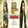 'Main Hoon Hero Tera' Female Cover    Diya Ghosh   Hero   Salman Khan   Armaan Malik   