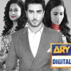 Aitraz - ARY Digital Drama Serial OST