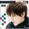 That Good Good - Luhan [MP3 320kbps]