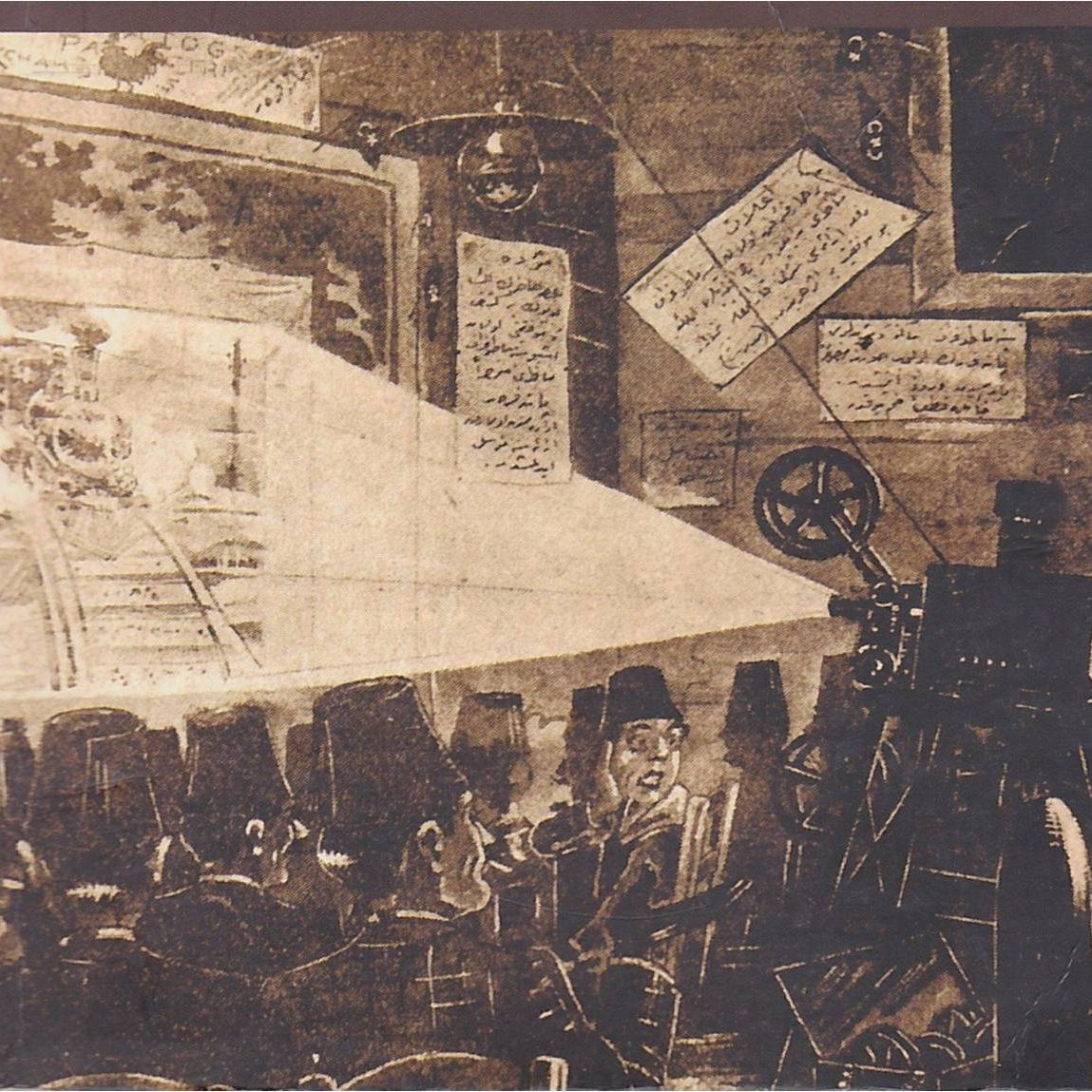 Early Cinema of the Late Ottoman Period | Özde Çeliktemel-Thomen