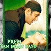 Prem ratan dhan payo title song salam khan new movie ost song