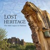 LOST HERITAGE - The Sikh Legacy In Pakistan (A radio interview in Punjabi)