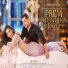Prem ratan dhan payo trailer crossed 7 million views