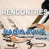 RENCONTRES - ROSA CORTES, UNE PETITE FILLE SOUS LE PLATANE (Camille)