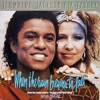 Free Download Jermaine Jackson & Pia Zadora - When The Rain Begins To Fall Kenne Perry Remake Mp3