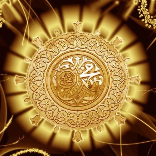 Вся мусульманская музыка скачать